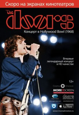The Doors: Концерт в Hollywood Bowl (2012)